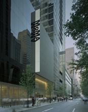 MoMA-53rd-Street-Entrance